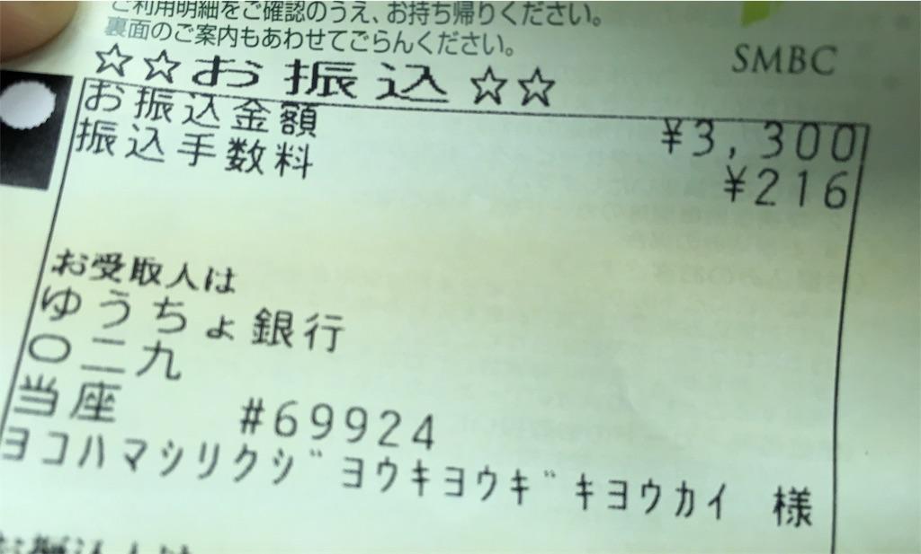 f:id:shin_kuroiwa:20170301224712j:image
