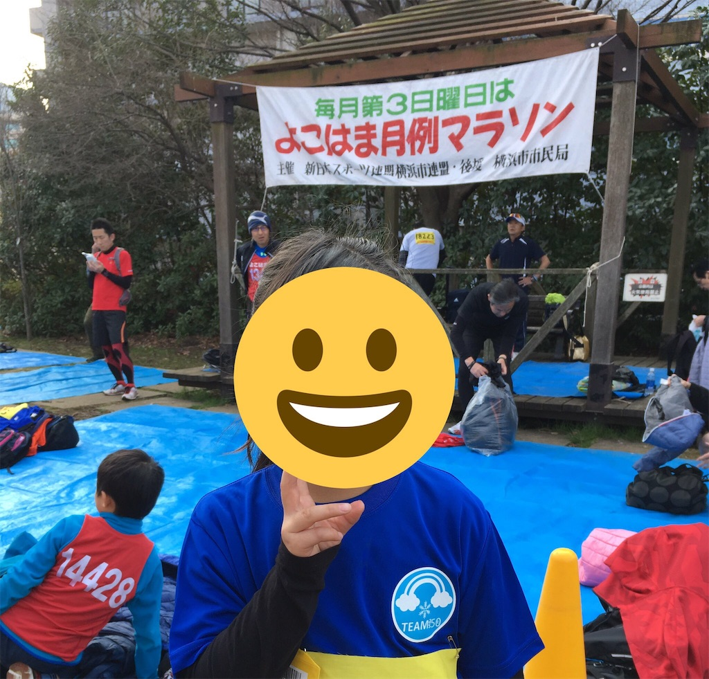 f:id:shin_kuroiwa:20170319105148j:image