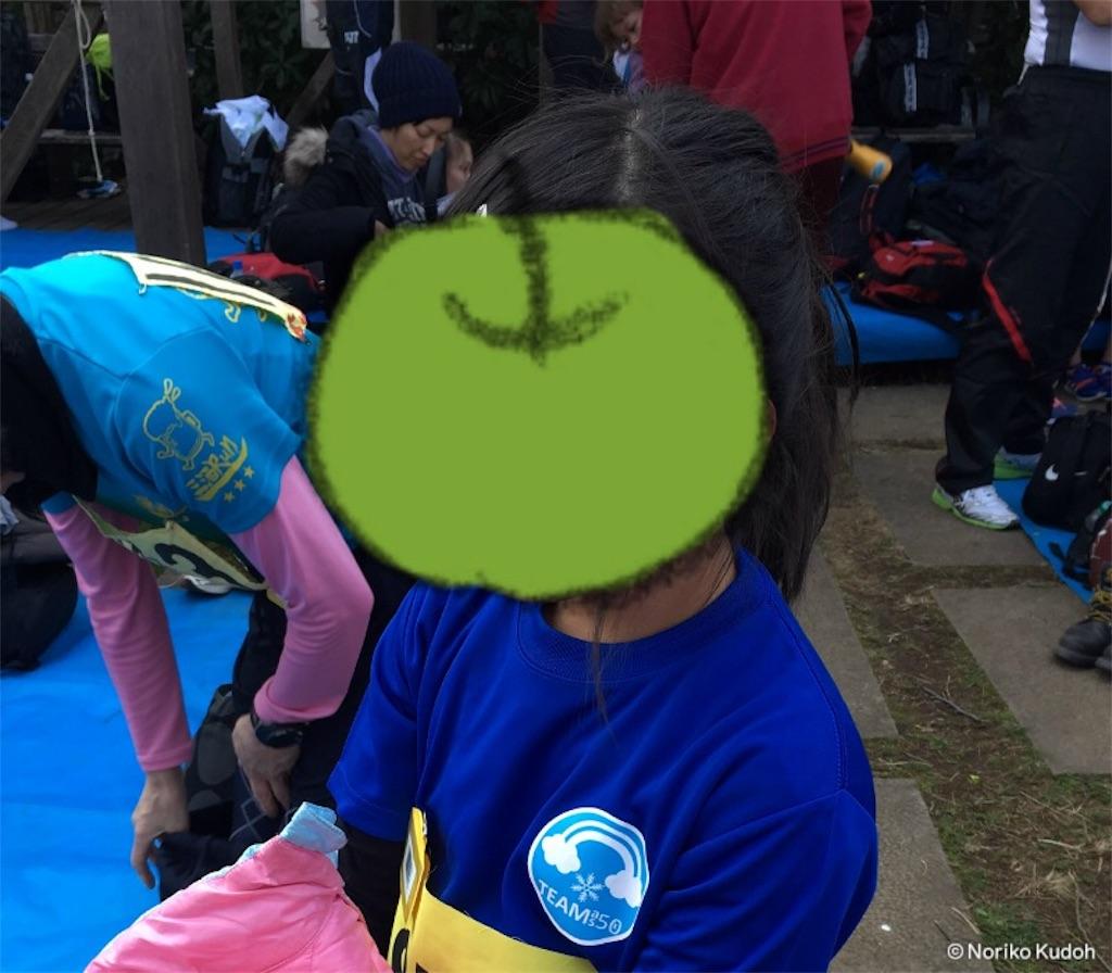 f:id:shin_kuroiwa:20170319105442j:image