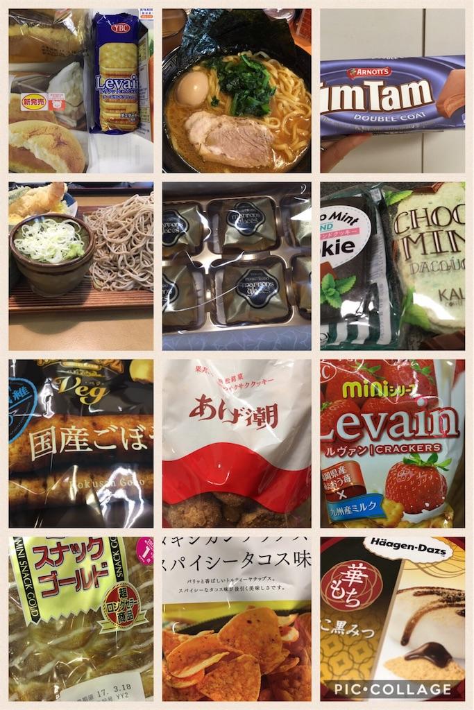 f:id:shin_kuroiwa:20170325171046j:image