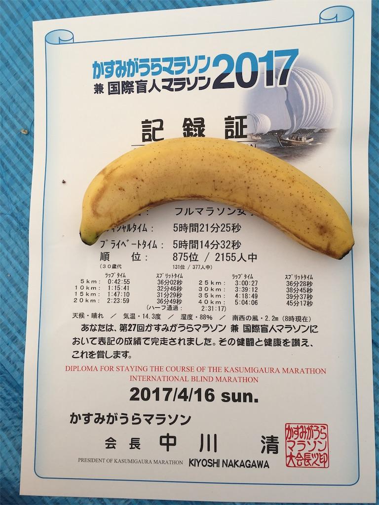 f:id:shin_kuroiwa:20170416160401j:image
