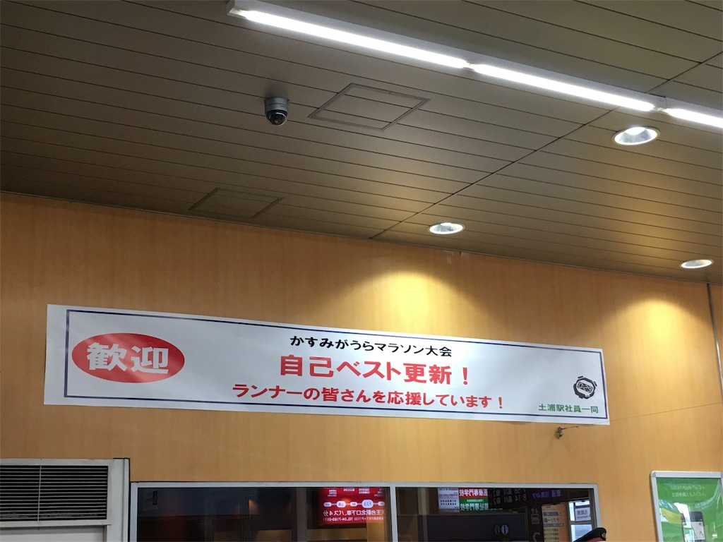 f:id:shin_kuroiwa:20170417084451j:image