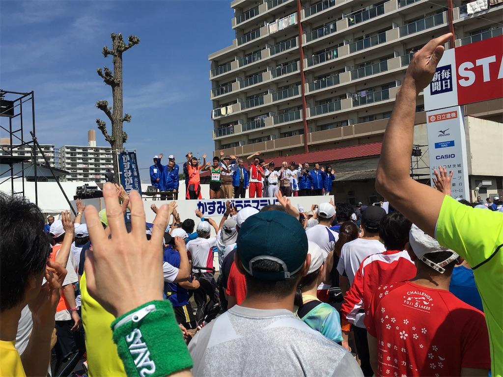 f:id:shin_kuroiwa:20170417092100j:image