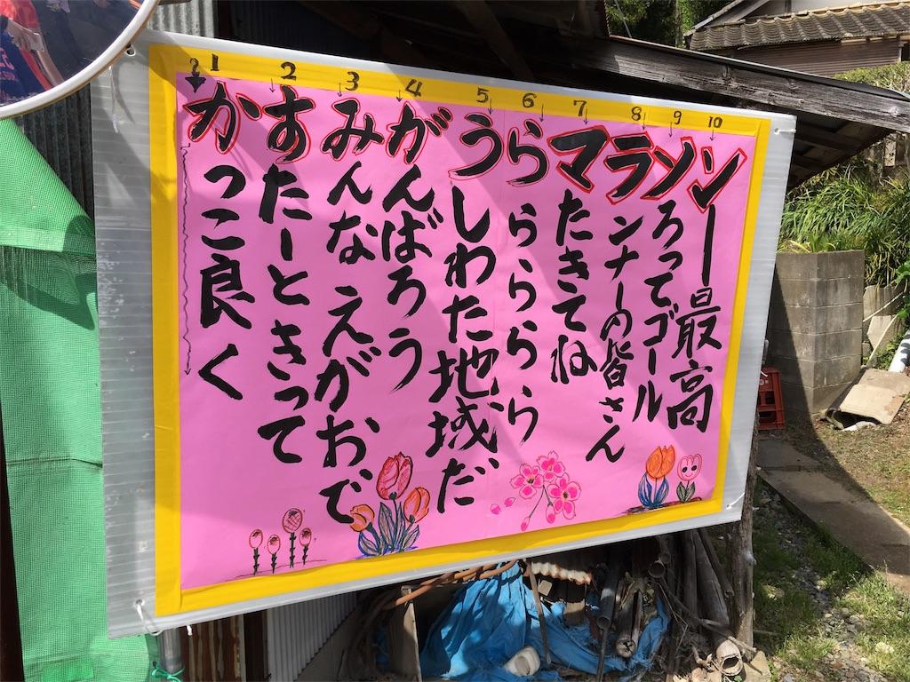 f:id:shin_kuroiwa:20170417231442j:image