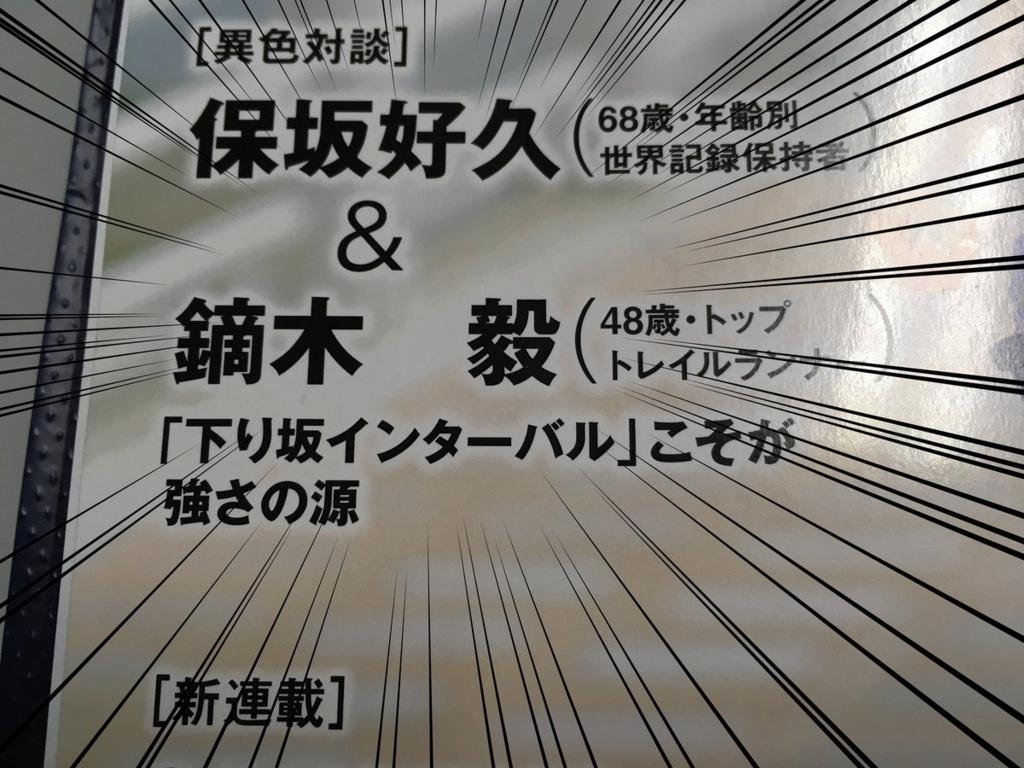 f:id:shin_kuroiwa:20170427130053j:plain