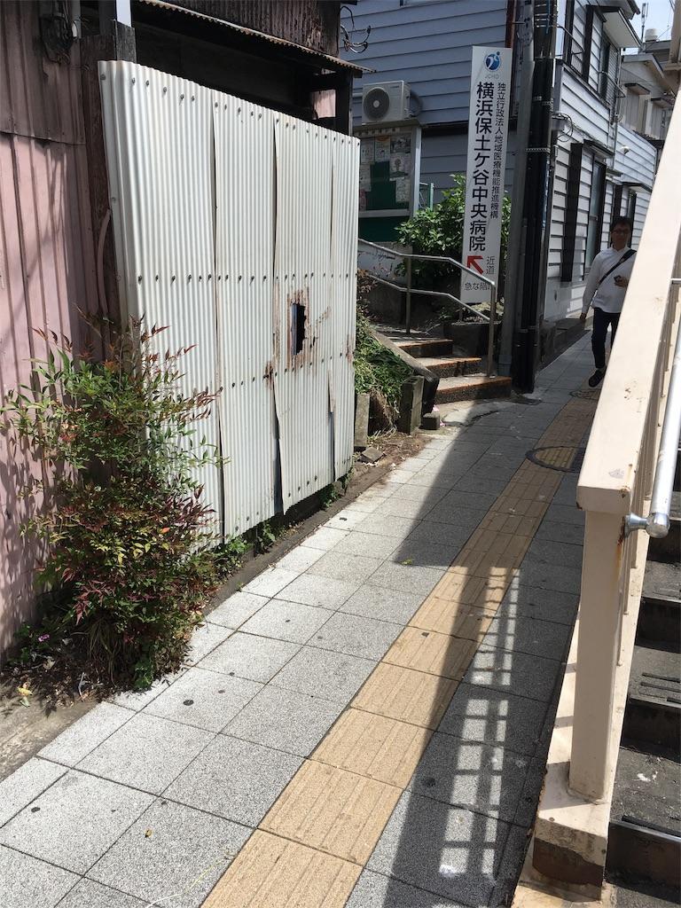f:id:shin_kuroiwa:20170508190657j:image