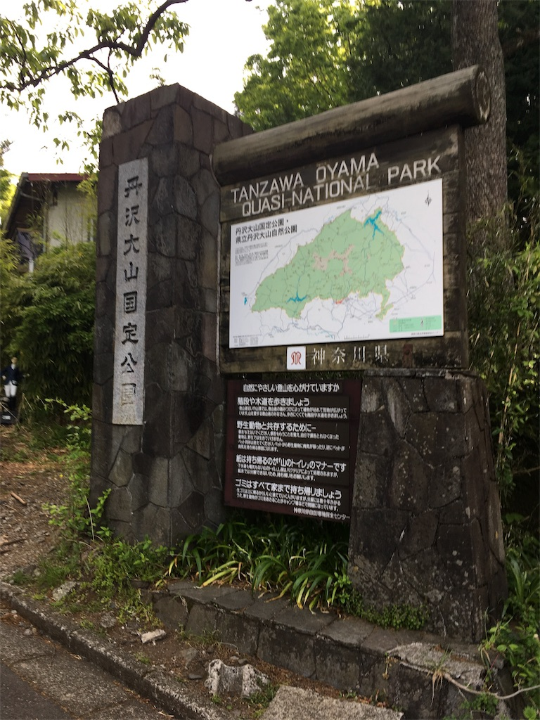 f:id:shin_kuroiwa:20170510154306j:image