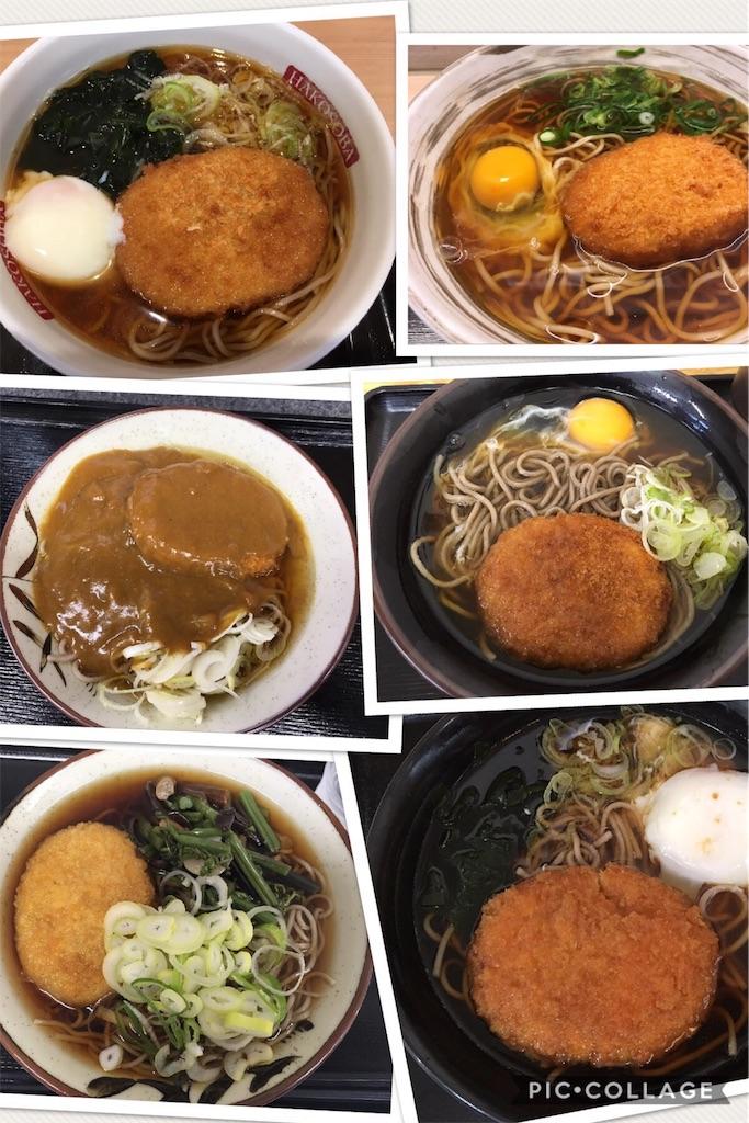 f:id:shin_kuroiwa:20170517224615j:image