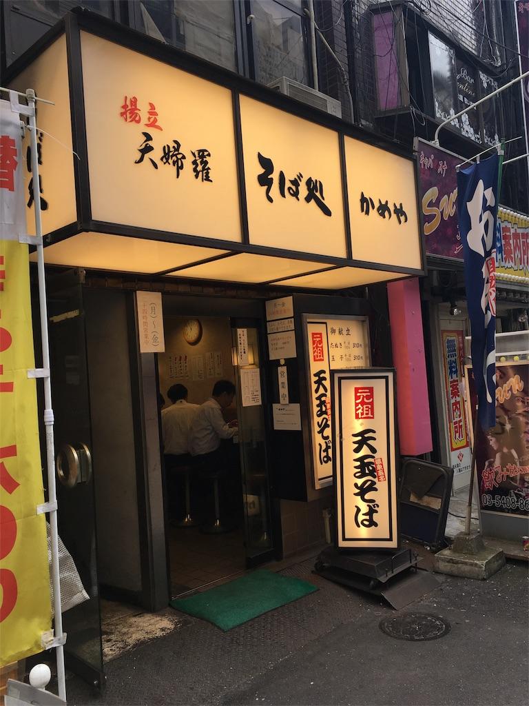 f:id:shin_kuroiwa:20170517224637j:image