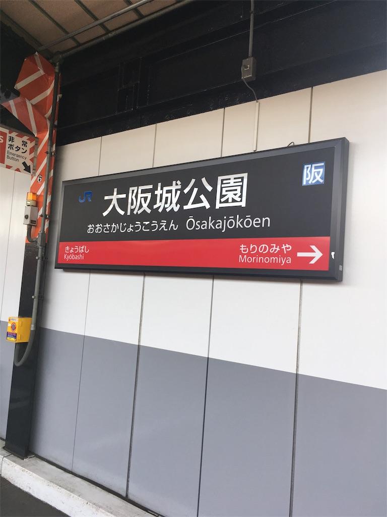 f:id:shin_kuroiwa:20170707065842j:image