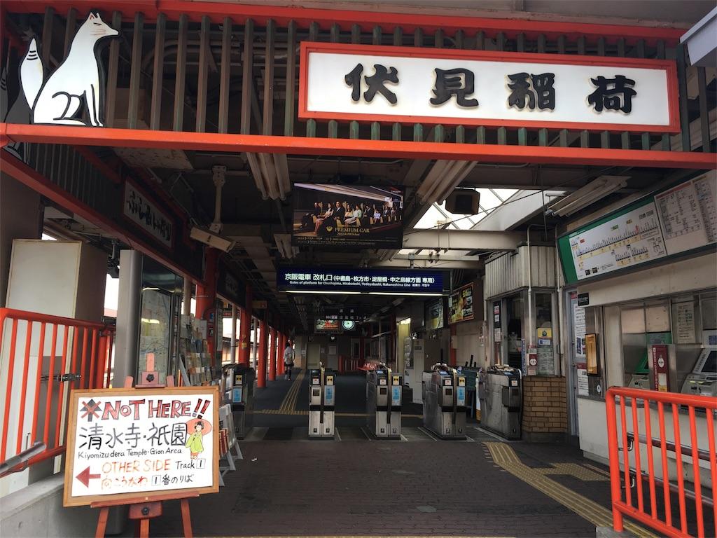 f:id:shin_kuroiwa:20170710124117j:image