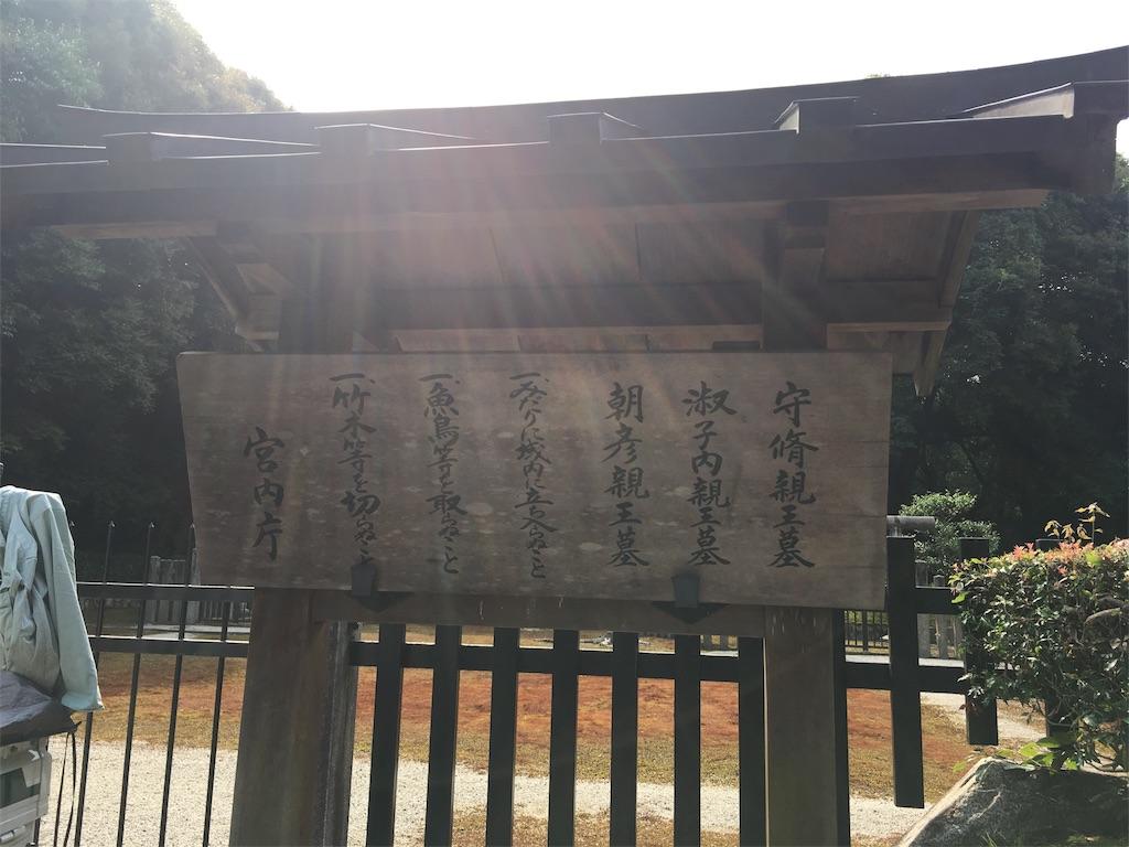 f:id:shin_kuroiwa:20170710204953j:image