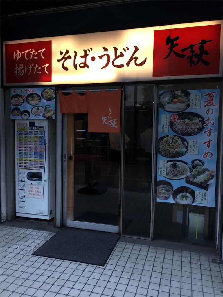 f:id:shin_kuroiwa:20170801083756j:image