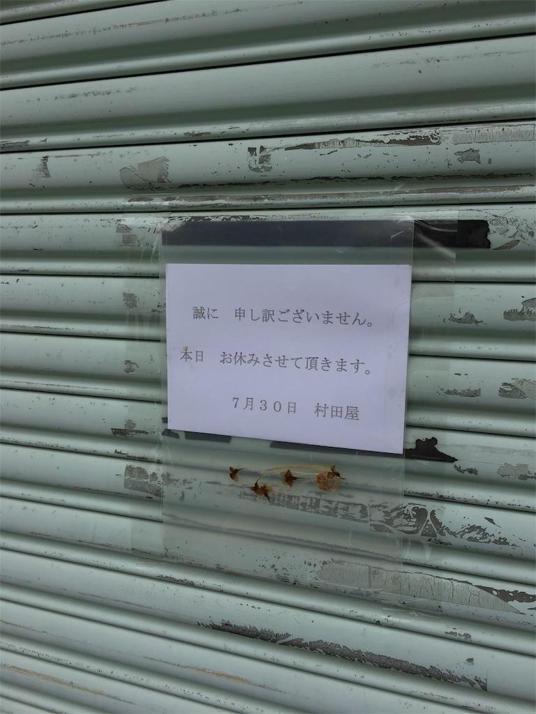 f:id:shin_kuroiwa:20170801083934j:image