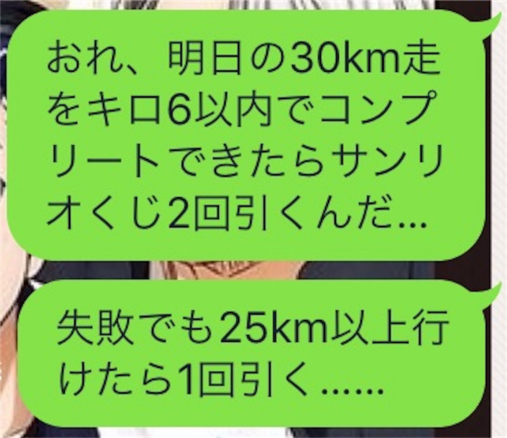 f:id:shin_kuroiwa:20171021172426j:image