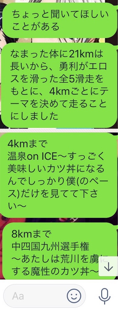 f:id:shin_kuroiwa:20180115090527j:image