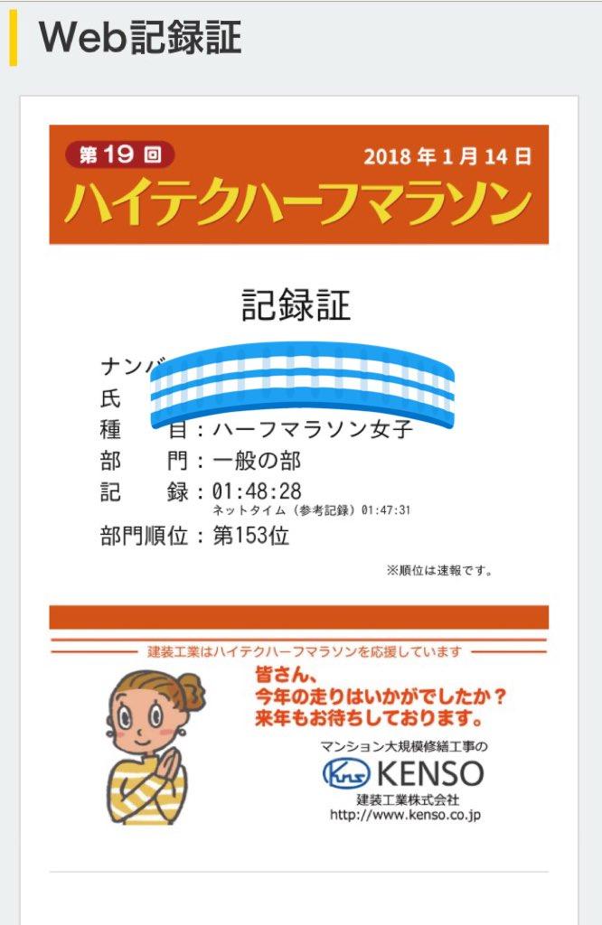 f:id:shin_kuroiwa:20180117143435j:plain