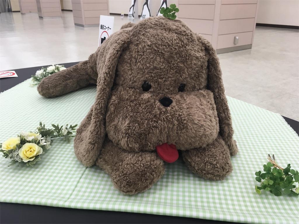 f:id:shin_kuroiwa:20180329111741j:image