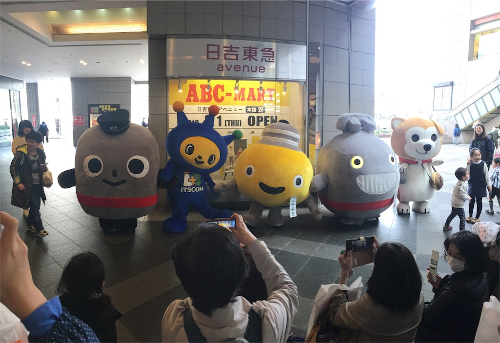 f:id:shin_kuroiwa:20180330233426j:image