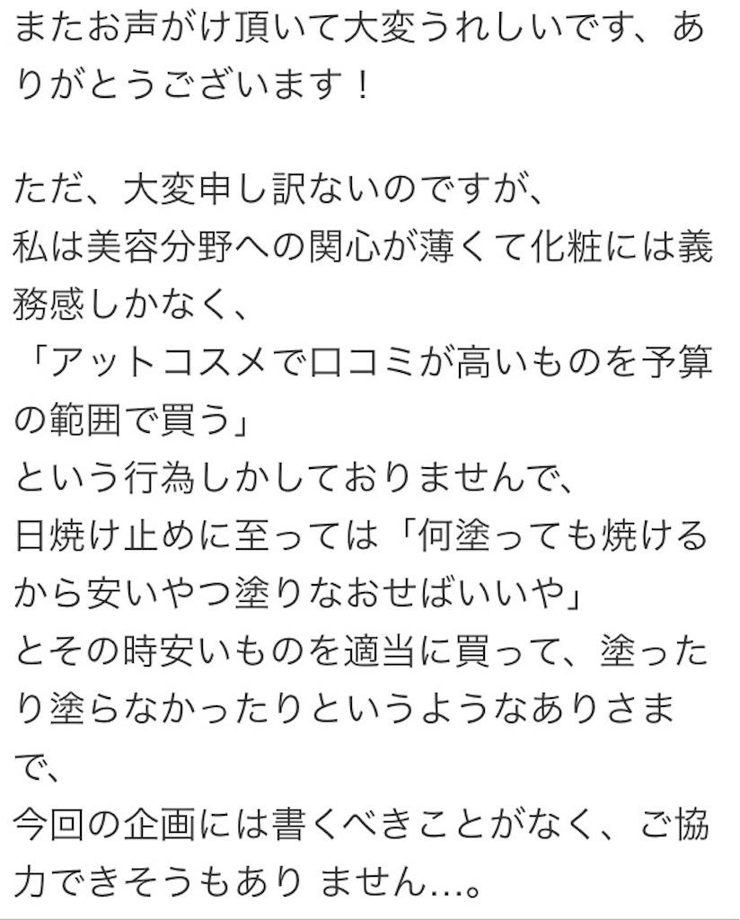 f:id:shin_kuroiwa:20180606152548j:image