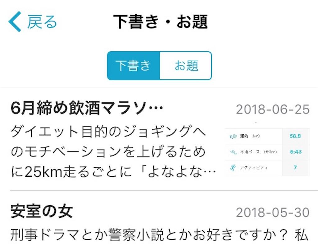 f:id:shin_kuroiwa:20180705121725j:image