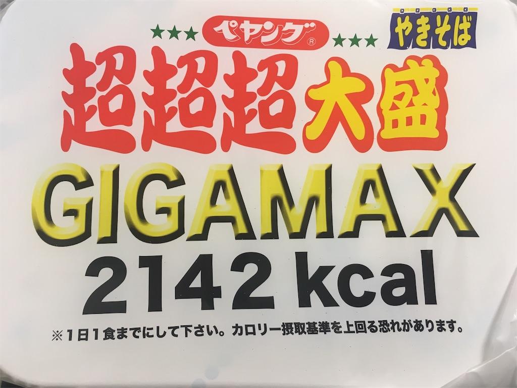 f:id:shin_kuroiwa:20180705122154j:plain