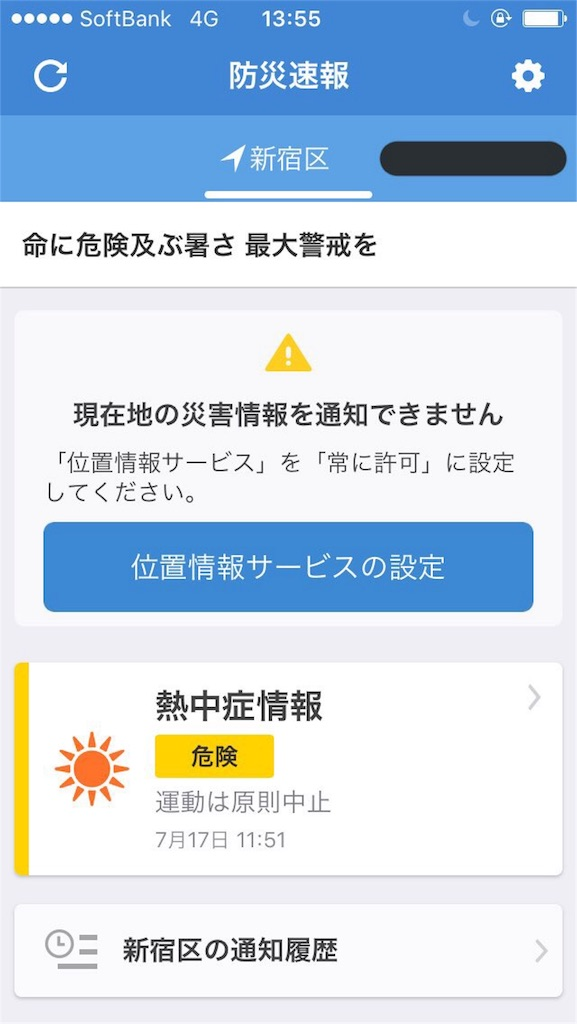 f:id:shin_kuroiwa:20180724132502j:image