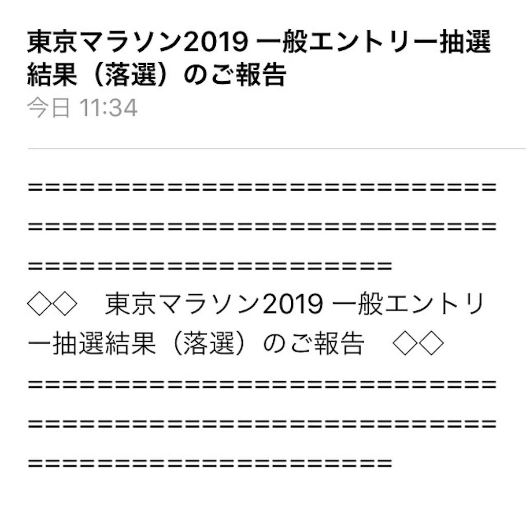 f:id:shin_kuroiwa:20180925115836j:image