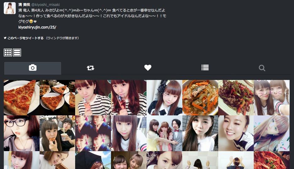 f:id:shin_nandesu:20170610231117p:plain
