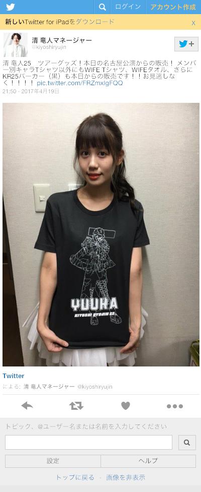 f:id:shin_nandesu:20170610232955p:plain