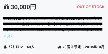 f:id:shin_nandesu:20180526185245p:plain