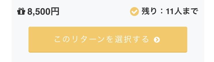 f:id:shin_nandesu:20180526185527j:plain
