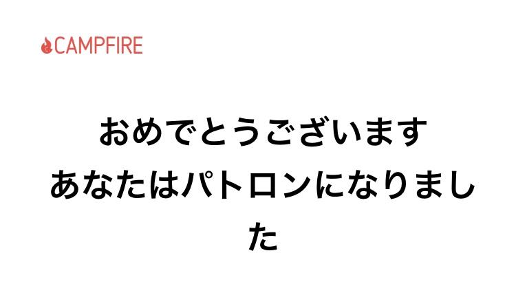 f:id:shin_nandesu:20180526221237j:plain