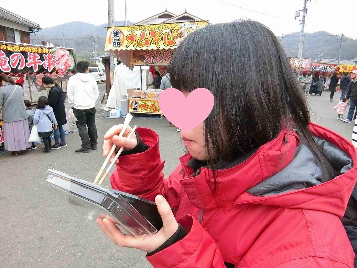 f:id:shin_no_suke_96:20200114203746j:plain