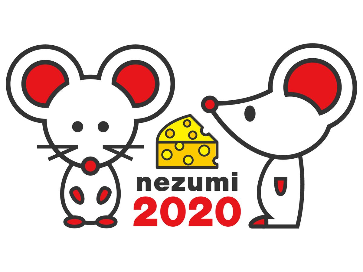 f:id:shin_no_suke_96:20200114211618j:plain