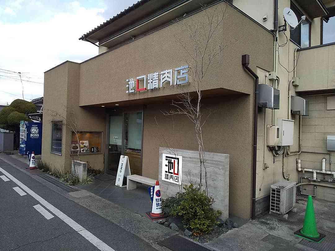 f:id:shin_no_suke_96:20200114222310j:plain
