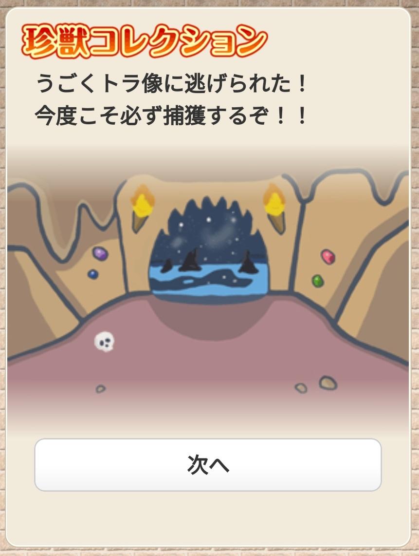 f:id:shin_poikatsu:20210523184924j:plain