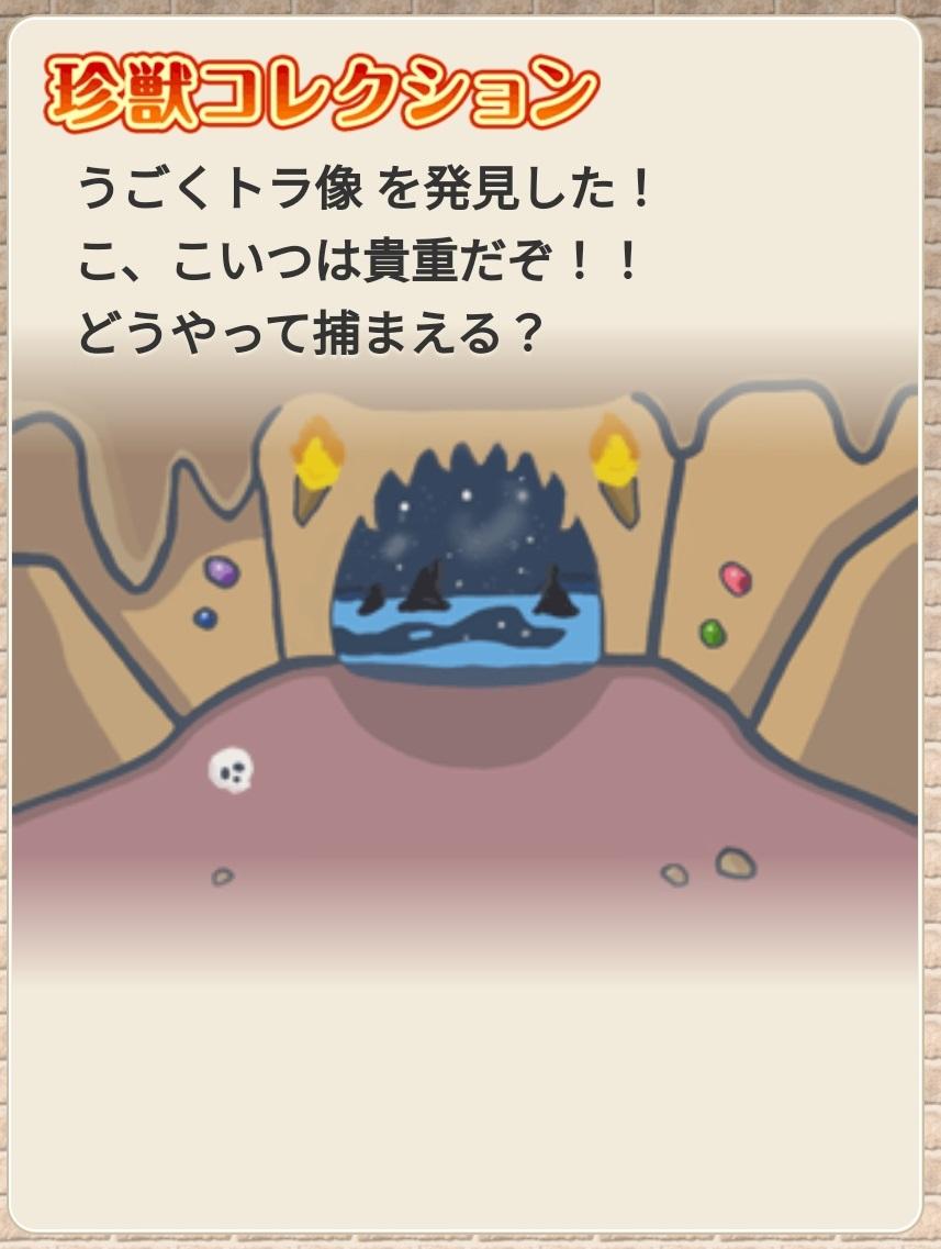 f:id:shin_poikatsu:20210523192519j:plain