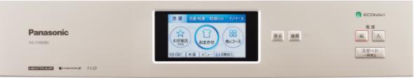 f:id:shinagawakun:20210319231802p:plain
