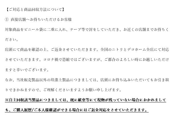 f:id:shinagawakun:20210322125235p:plain