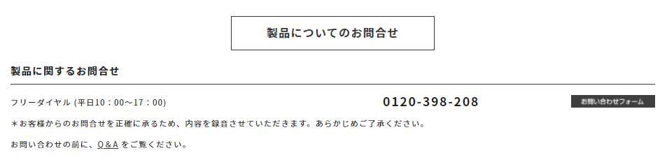 f:id:shinagawakun:20210323212756p:plain