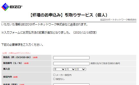 f:id:shinagawakun:20210325182837p:plain