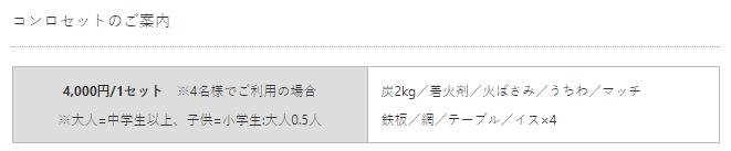 f:id:shinagawakun:20210328155534p:plain