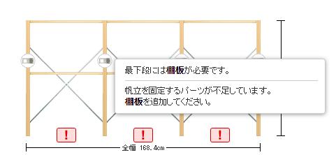 f:id:shinagawakun:20210331163552p:plain