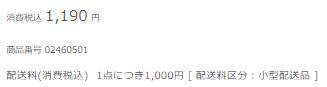 f:id:shinagawakun:20210331163852p:plain