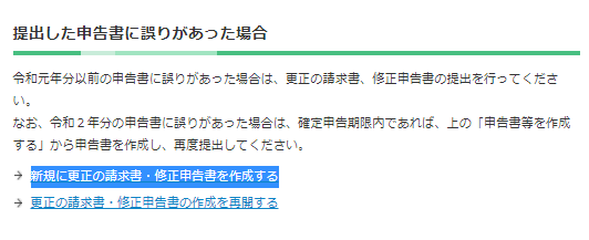 f:id:shinagawakun:20210413000433p:plain