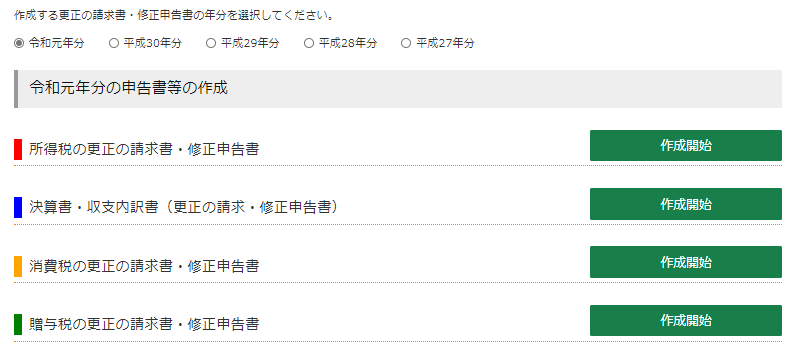 f:id:shinagawakun:20210413001004p:plain