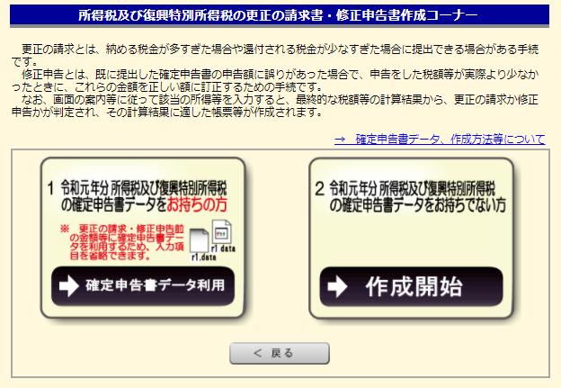 f:id:shinagawakun:20210413001302p:plain