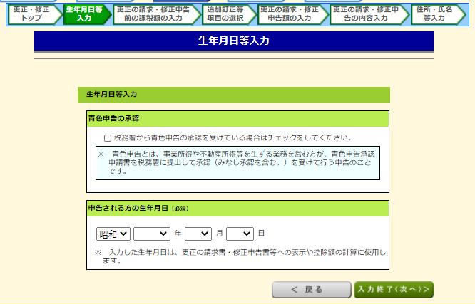 f:id:shinagawakun:20210413001604p:plain