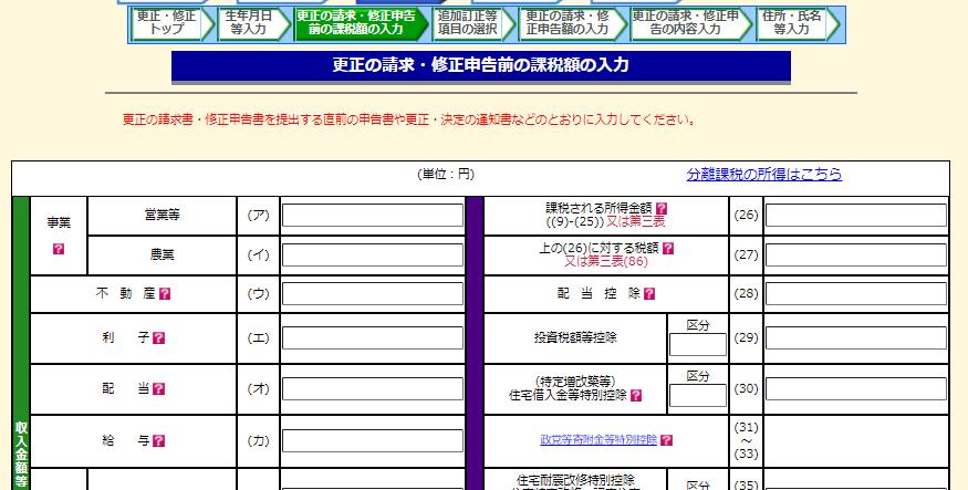 f:id:shinagawakun:20210413001721p:plain
